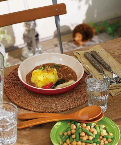 Dish 20cm Soleil Chilling